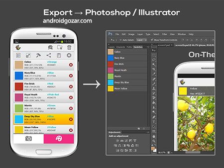 Color Grab 2.6.1 دانلود نرم افزار انتخاب و تشخیص رنگ