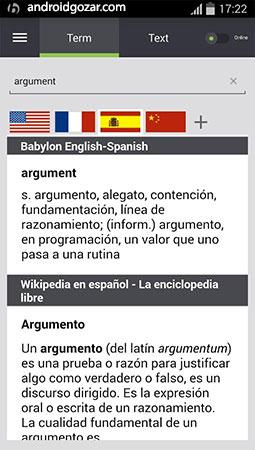 Babylon Translator 4.1.0 Unlocked دانلود نرم افزار مترجم بابیلون