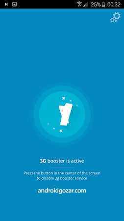 HSPA+ Tweaker (3G booster) FULL 3.1 افزایش سرعت اینترنت اندروید