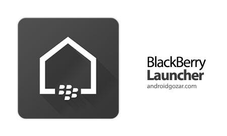 BlackBerry Launcher 1.1.2.6522 دانلود لانچر بلک بری اندروید
