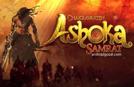 Ashoka:The Game 3.0 دانلود بازی اکشن آشوکا+مود