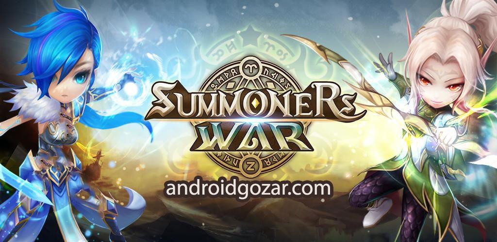 Summoners War 4.1.1 دانلود بازی موبایل جنگ ماموران اندروید + مود