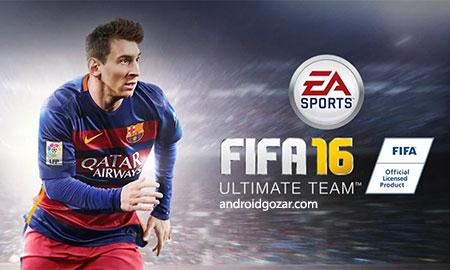 FIFA 16 3.2.113645 دانلود بازی موبایل فیفا 16 + دیتا
