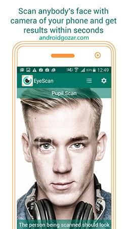 دانلود Eye Scan Testing 1.0.14 برنامه تست مصرف مواد مخدر از روی چشم