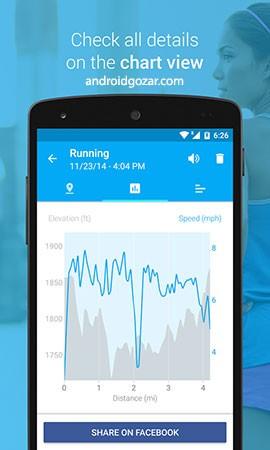 FITAPP Premium 5.30 دانلود برنامه کاهش وزن و تناسب اندام اندروید