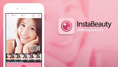 InstaBeauty – Selfie Camera 4.0.7 دانلود نرم افزار دوربین حرفه ای، ویرایشگر عکس و ساخت کلاژ
