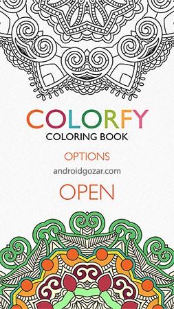 Colorfy PLUS – Coloring Book 3.5.5 دانلود کتاب رنگ آمیزی اندروید
