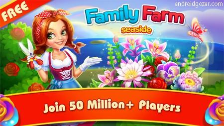 Family Farm Seaside 4.1.000 دانلود بازی مزرعه ساحلی خانواده