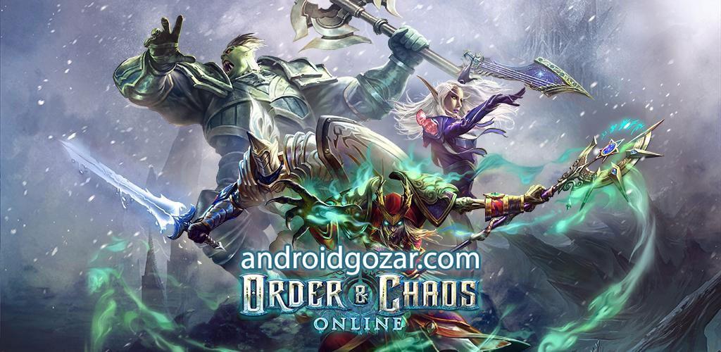 Order & Chaos Online 4.2.1a دانلود بازی نظم و آشوب اندروید + دیتا