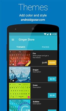 دانلود Ginger Keyboard Premium 9.5.2 – کیبورد اندروید با تم، شکلک و گیف
