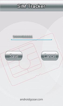 SIM Tracker 1.1 دانلود نرم افزار ردیابی سیم کارت