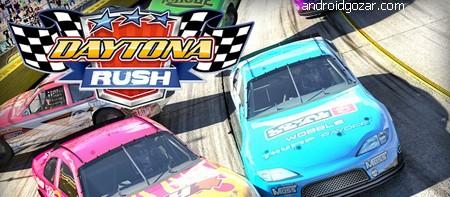 Daytona Rush 1.8 دانلود بازی مسابقات دیتونا + مود