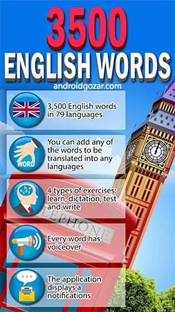 3500 English Words 4.3.2 دانلود نرم افزار آموزش 3500 لغت انگلیسی