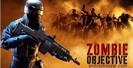 Zombie Objective 1.0.6 دانلود بازی هدف گیری زامبی