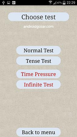 English Grammar PRO 2.1.1 دانلود نرم افزار آموزش اصول اولیه دستور زبان انگلیسی