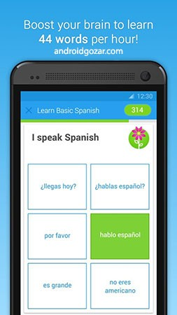 Memrise Premium 2.94_12345 دانلود نرم افزار آموزش زبان اندروید