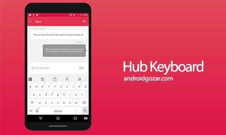 Hub Keyboard 0.9.13.14 دانلود نرم افزار صفحه کلید با اطلاعات مورد نیاز