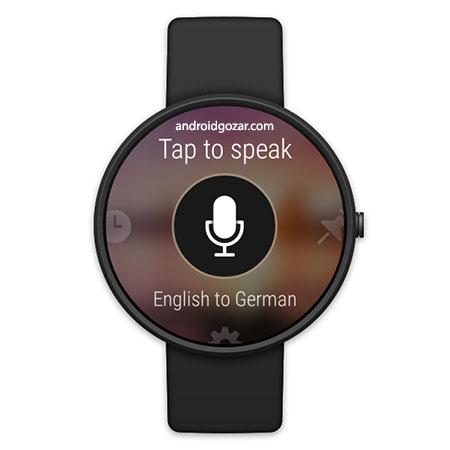 Microsoft Translator 3.2.326 دانلود مترجم مایکروسافت اندروید