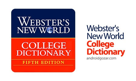 Webster's College Dictionary Premium 8.0.227 دانلود دیکشنری انگلیسی وبستر اندروید