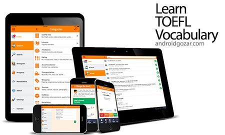 MosaLingua English TOEFL 9.2 دانلود نرم افزار یادگیری واژگان تافل