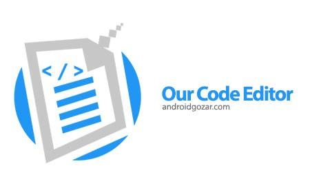 Our Code Editor Premium 1.3.3 دانلود نرم افزار کدنویسی و ویرایشگر متن