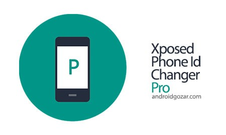 Phone Id Changer Pro [Xposed] 1.5.1 دانلود نرم افزار تغییر ID دستگاه اندروید