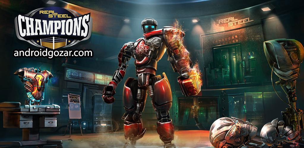 دانلود Real Steel Boxing Champions 2.5.118 بازی بوکس ربات ها اندروید + مود