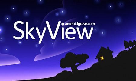 SkyView Explore the Universe 3.6 دانلود نرم افزار مشاهده آسمان و کاوش جهان