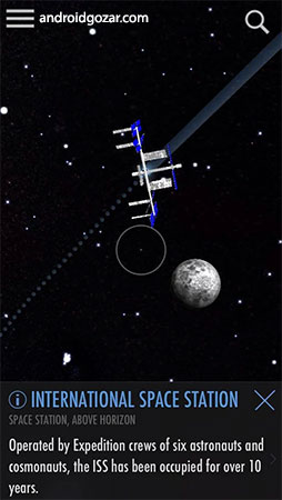 دانلود SkyView Explore the Universe 3.6.3 – برنامه ستاره شناسی اندروید