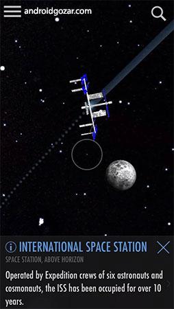 SkyView Explore the Universe 3.6.1 دانلود برنامه ستاره شناسی اندروید