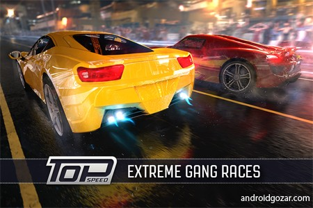 Top Speed: Drag & Fast Racing 1.29.3 دانلود بازی سرعت بالا: مسابقه درگ و سریع اندروید