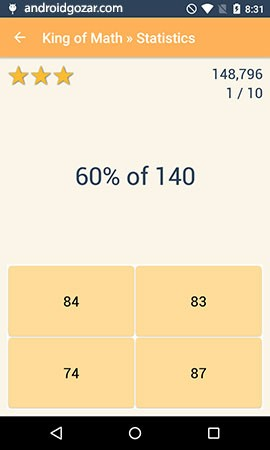 King of Math Pro 6.0 دانلود نرم افزار پادشاه ریاضی