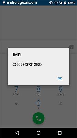 XPOSED IMEI Changer Pro 1.2 دانلود نرم افزار تغییر IMEI اندروید