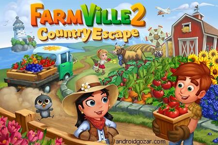 FarmVille 2: Country Escape 11.9.3285 دانلود بازی دهکده کشاورزی 2 اندروید + مود