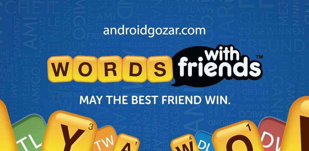 Words With Friends 12.004 دانلود بازی فکری حدس کلمه اندروید