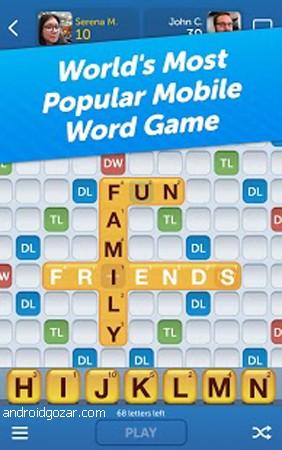 دانلود Words With Friends 16.212 بازی فکری حدس کلمه اندروید