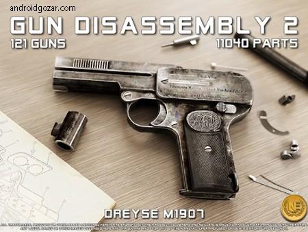 Gun Disassembly 2 11.3.0 دانلود بازی جداسازی قطعات تفنگ