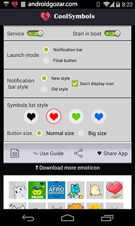 COOL SYMBOLS PRO (Emoticon) 6.6 دانلود نرم افزار نمادها و شکلک ها
