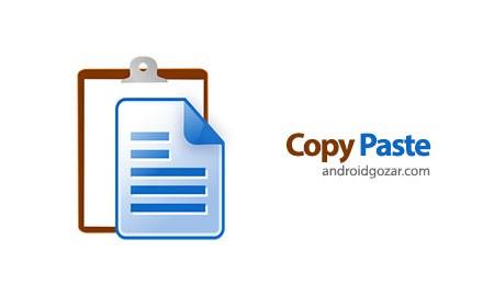 Copy Paste Any Text Instantly 1.1.2 کپی و پیست سریع متن