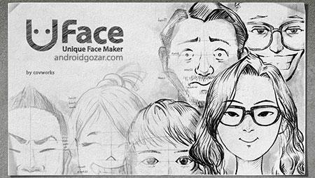 Uface – Unique Face Maker 2.0.6 دانلود نرم افزار ساخت چهره های منحصر به فرد