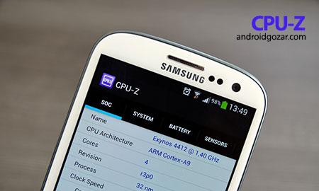 CPU-Z Premium 1.24 دانلود نرم افزار نمایش اطلاعات سخت افزاری