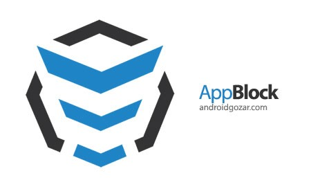 AppBlock Pro – Stay Focused 2.6.1 دانلود نرم افزار مسدود کردن برنامه ها اندروید