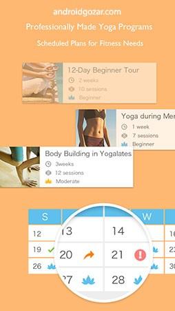 Daily Yoga Pro 7.7.10 دانلود نرم افزار تمرین و آموزش یوگا اندروید