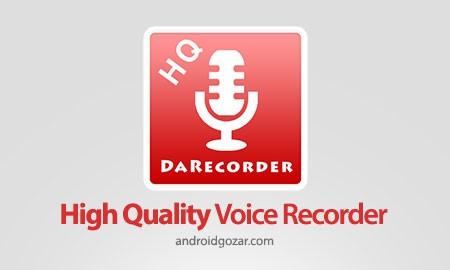 دانلود High Quality Voice Recorder 2.3.E54R ضبط صدا با کیفیت بالا