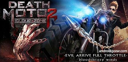 Death Moto 2 1.0.9 دانلود بازی موبایل موتور مرگ 2