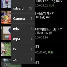 DicePlayer 20813211 ویدئو پلیر با پشتیبانی از زیرنویس فارسی