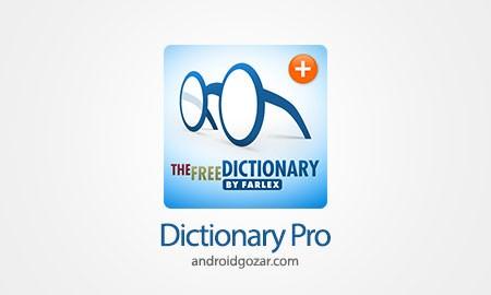 Dictionary Pro 6.1 دانلود نرم افزار دیکشنری چند زبانه اندروید