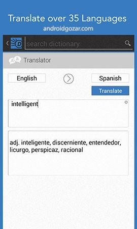 دانلود Dictionary.com Premium 7.5.34 برنامه دیکشنری اندروید