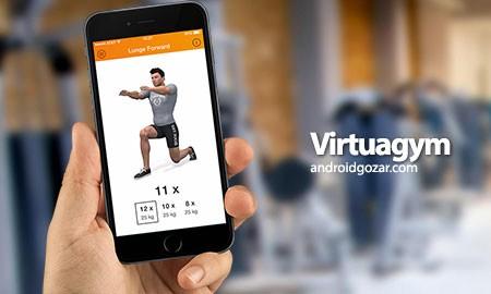 Virtuagym Fitness Pro 6.4.7 تناسب اندام در خانه و باشگاه با اندروید