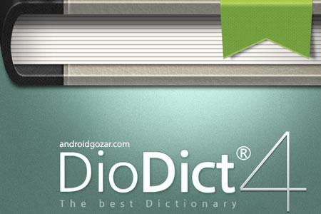DioDict English Learners Dict 4.3.05.14475 دانلود دیکشنری انگلیسی اندروید